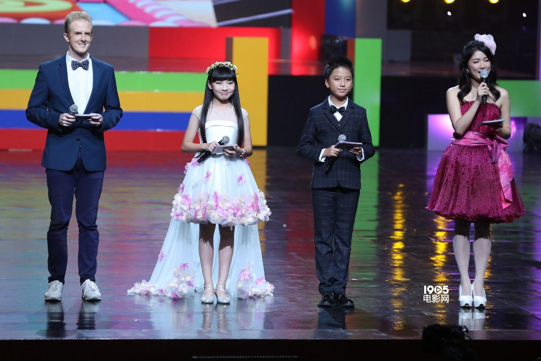 第13届中国国际儿童电影节开幕 中外影人点亮现场