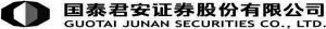中曼石油天然气集团股份有限公司首次公开发行股票上市公告书