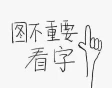 收藏吧!长春市社会保险服务中心24日启用!办养