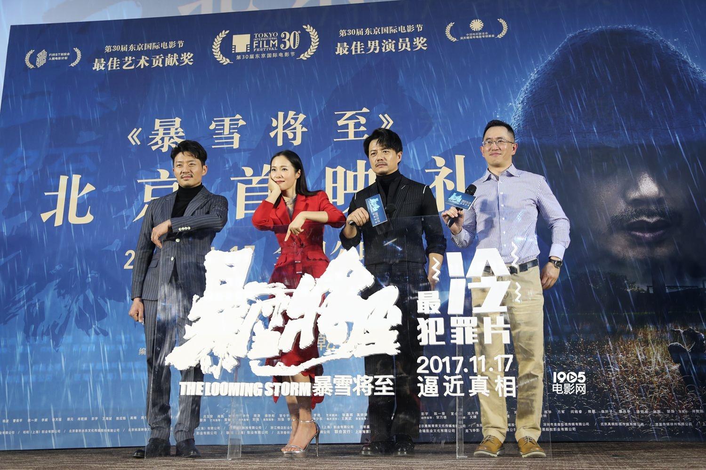 """段奕宏自认演技进步 拍""""暴雪""""与江一燕零交流"""