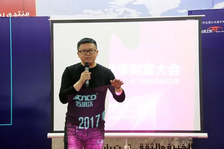 浙江展上一鸣惊人,电机技术引领行业发展!