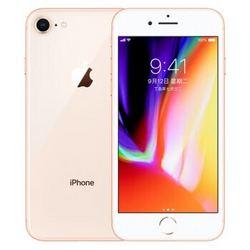Apple苹果iPhone8256GB金色移动联通电信4G
