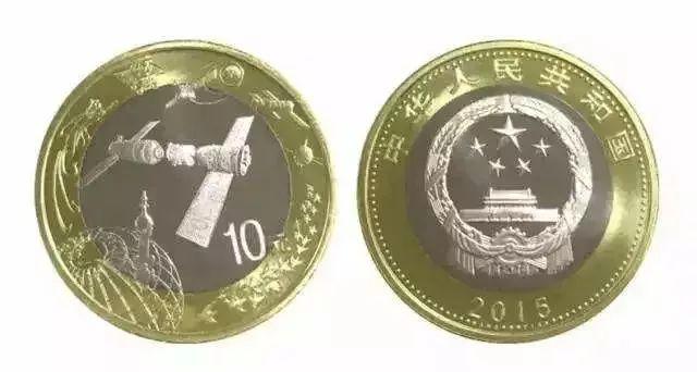 航天纪念币,它的背面只有一个航天器,没有文字说明。