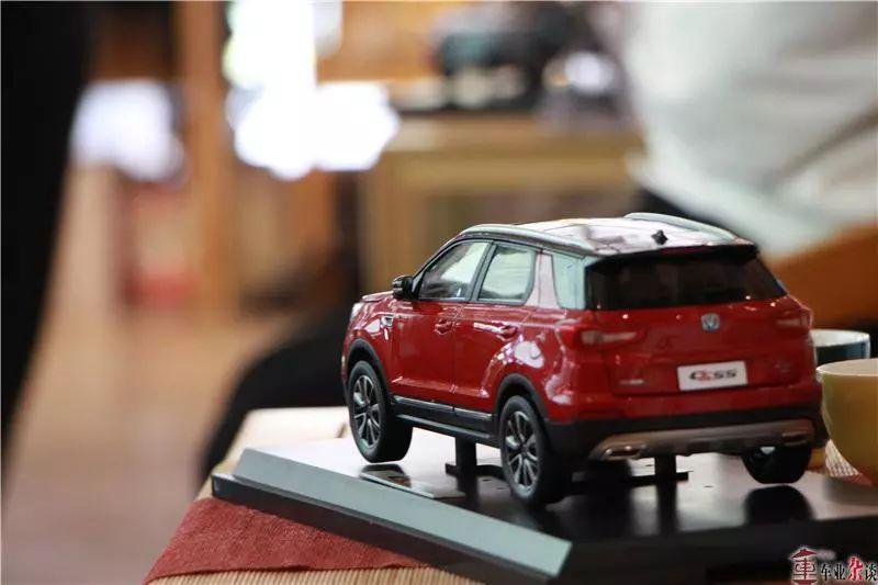 有勇气、有底气SHOW CS55,长安汽车的产品研发又进入新阶段 车业杂谈