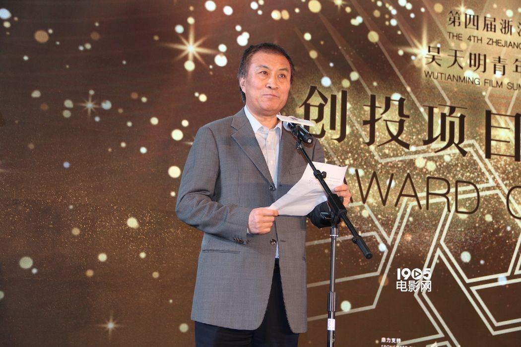 吴天明青年电影高峰会落幕 7位新导演项目获奖