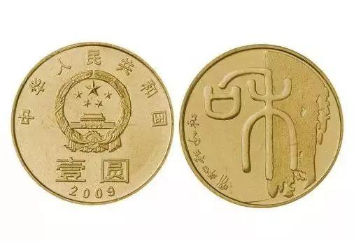 面额为1元,直径为25毫米,材质为黄铜合金,发行数量为1000万。