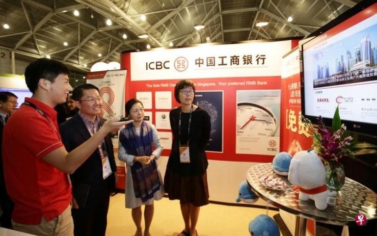 工商银行推出双语电商平台,促进中新跨境贸易发展   SSF 2017