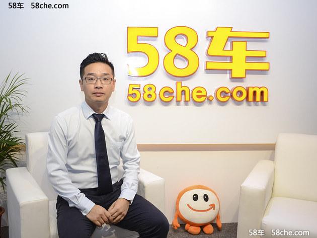 2017广州车展 访东南汽车市场总监姚飞
