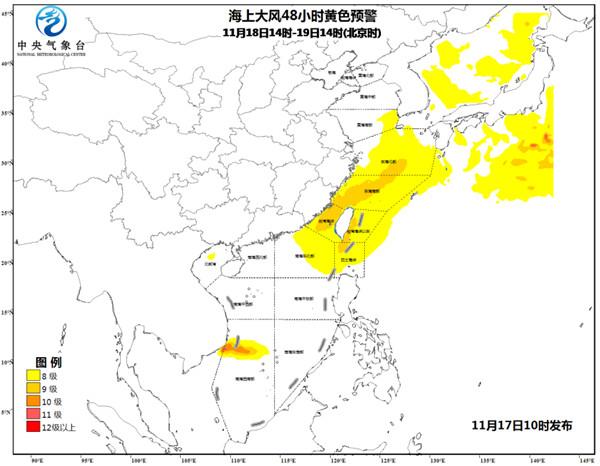 强冷空气来袭 东海黄海等部分海域阵风达9-10级