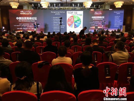 全球天使投资峰会武汉开幕 搭建资本对接平台