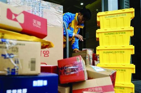 截至今年10月,苏宁共投放5万个黄色共享盒子。 /晨报记者 朱影影