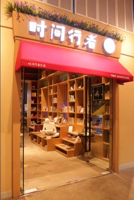 2017深圳最美小书店在哪?快拿着这份地图,约建筑设计专业书籍宝典图片
