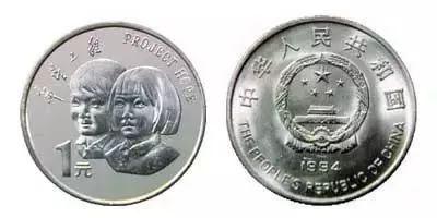 """希望工程纪念币,人物面写了中文""""希望工程"""",也写了英文""""project hope""""。"""