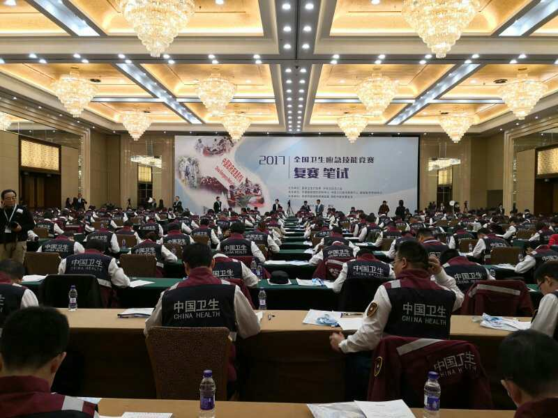 我省代表队荣获全国卫生应急技能竞赛团体一等奖 中国科学网 www.minimouse.com.cn