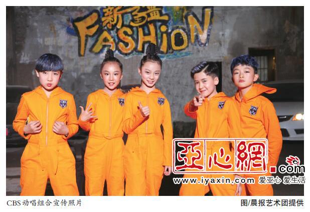 新疆首场艺术团CBS动唱v首场今晚开晨报专场国外女生外派图片