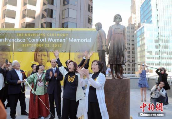 """美东北部首座 美弗吉尼亚州将设韩""""和平少女像"""""""