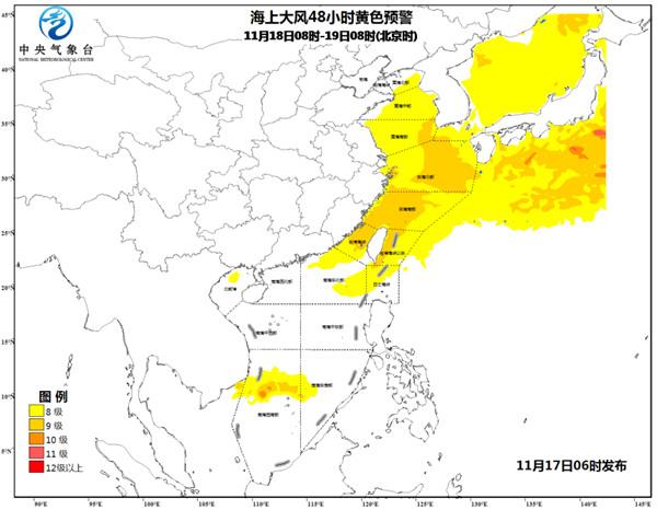 强冷空气来袭 东海黄海等部分海域将有10级左右大风