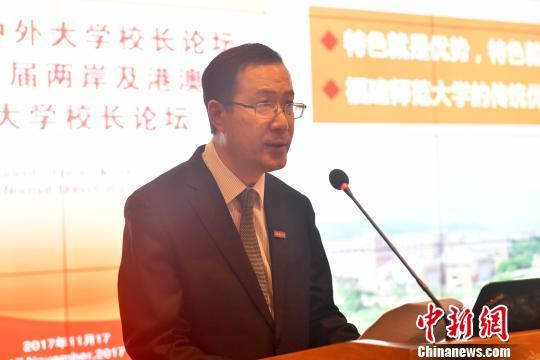台湾高校校长冀两岸教育交流合作加大力度