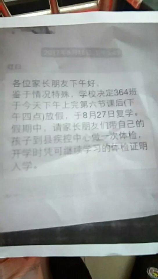 11月16日,桃江县宣传部转达称,停止11月15日,该校90%的患病学生经由湖南省结核防治所专家会诊确定,已经复学或者可以复学。