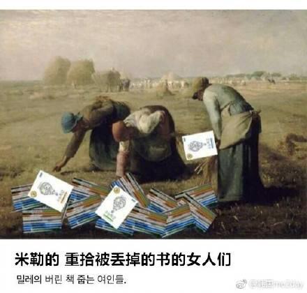 韩国高考因地震延迟一周!不少考生半夜去垃圾场捡书,割双眼皮推迟、游玩计划泡汤、减肥计划告吹…