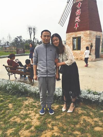 陈科宇和蒙娟的合影 受访者供图