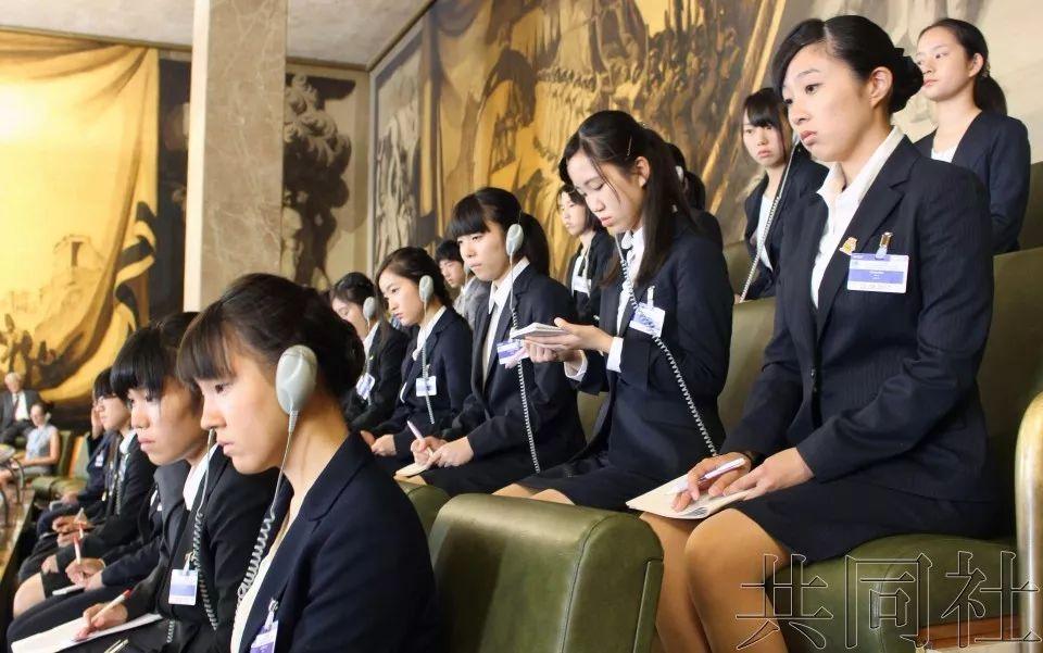 日本高中生在裁军会场旁听,未做演讲。