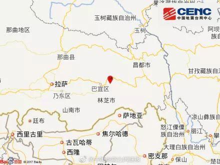 """最新!""""西藏林芝6.9级地震""""的消息都在这"""
