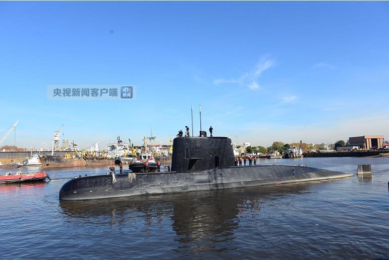 仍存希望!阿根廷失联潜艇或曾打出求救电话