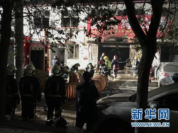 突发 | 北京大兴昨晚发生火灾 致19人死亡 涉嫌人员被采取强制措施