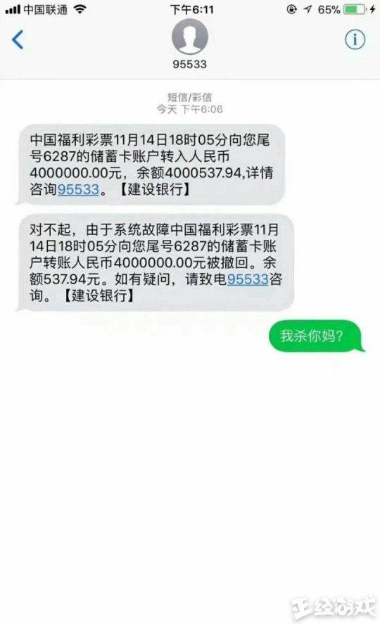 一看吓一跳:雷死人不偿命的囧图集(349)