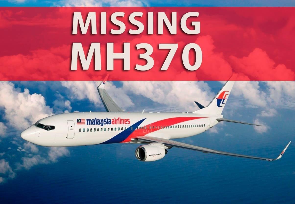 马航MH370失联案国内诉讼将开庭前会议,持续5天图片