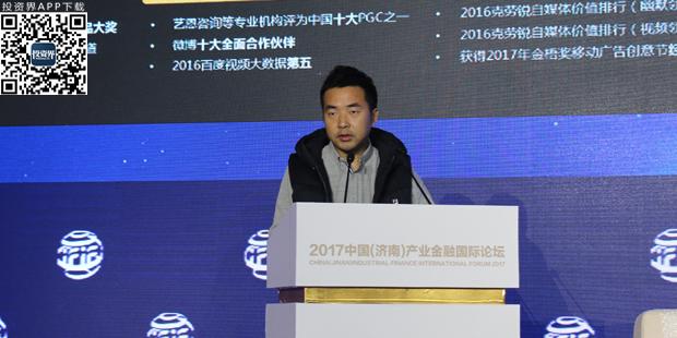 """刘飞:短视频成为第三次大众表达革命,文化产业已经由""""互联网+""""转变成""""短视频+""""的时代"""