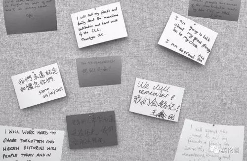 留言来自于伦敦唐人街China Exchange中国劳工影像展现场。(泉源:《欧洲时报》)