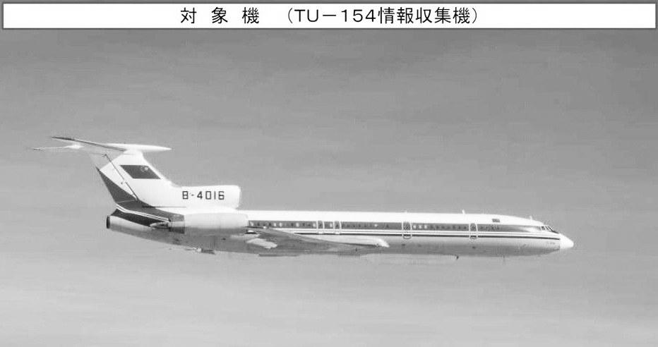 日本18日公布大陆军机信息。