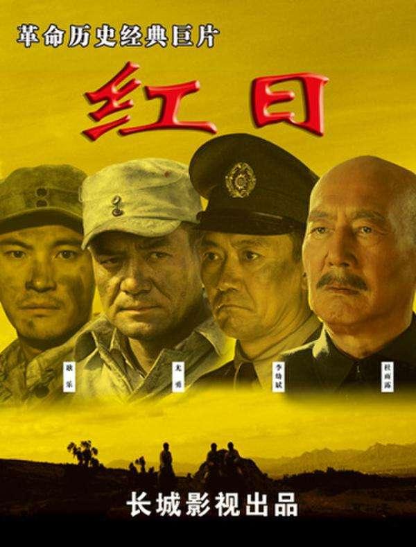 长城影视收购首映时代,浙系资本这次还玩得转吗?