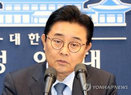 韩国前青瓦台政务首席秘书田炳宪。(图片来源:韩联社)