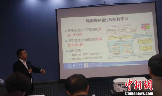 清华大学地球系统科学系副教授付昊桓介绍相关情况。 马海燕 摄