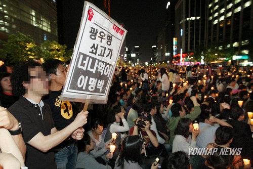 2008年,韩国市民举行烛光集会,反对进口美国牛肉