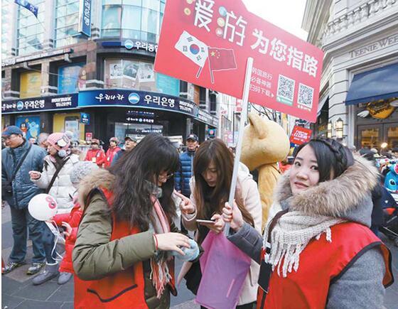 去年春节访韩的中国游客(图片来源:中央日报)
