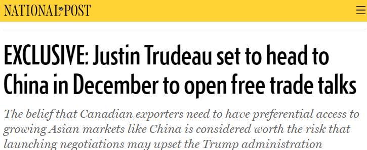 ▲加拿大《全国邮报》报道截图