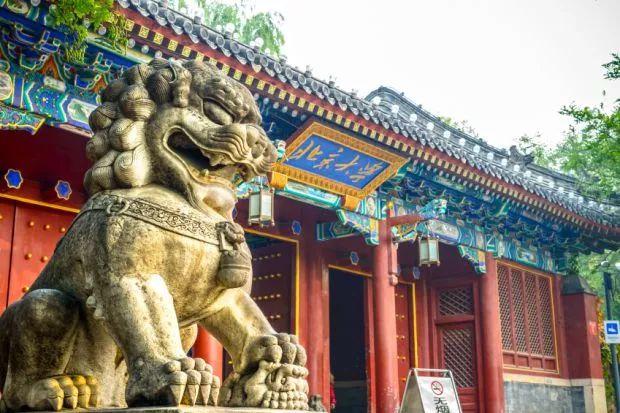▲北京大学校门 图片来源:泰晤士高等教育杂志