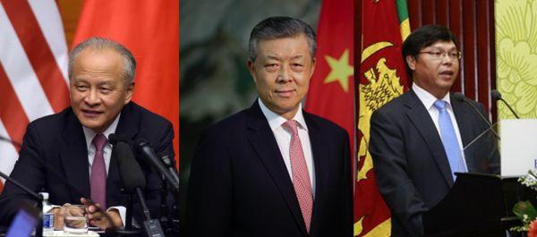 ▲从左起划分为:中国驻美国大使崔天凯、中国驻英国大使刘晓明、中国驻斯里兰卡大使易先良。
