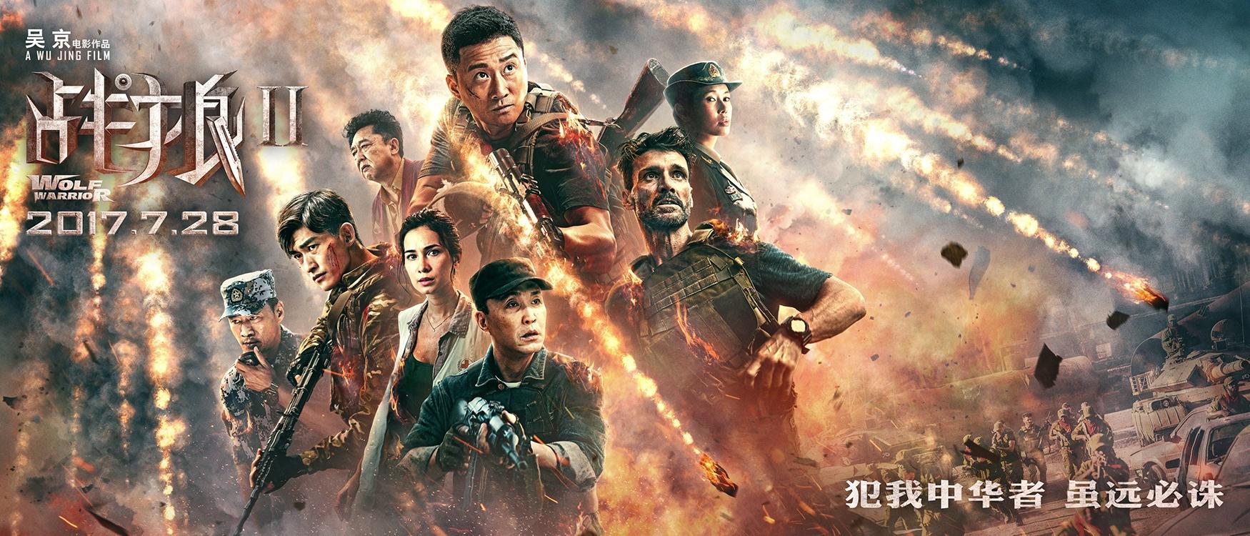 中国电影年度票房正式突破500亿元