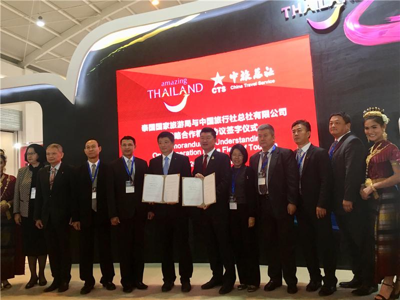 泰旅局与中国旅行社总社在昆签署旅游合作谅解