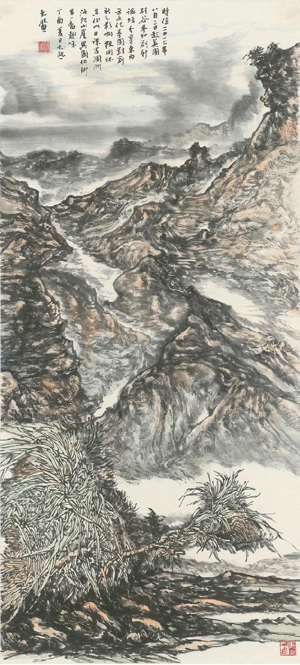 作文集山水封面手绘