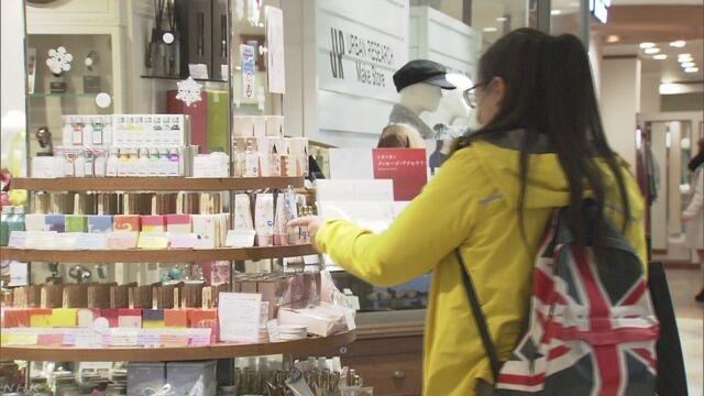 图源:日本NHK新闻