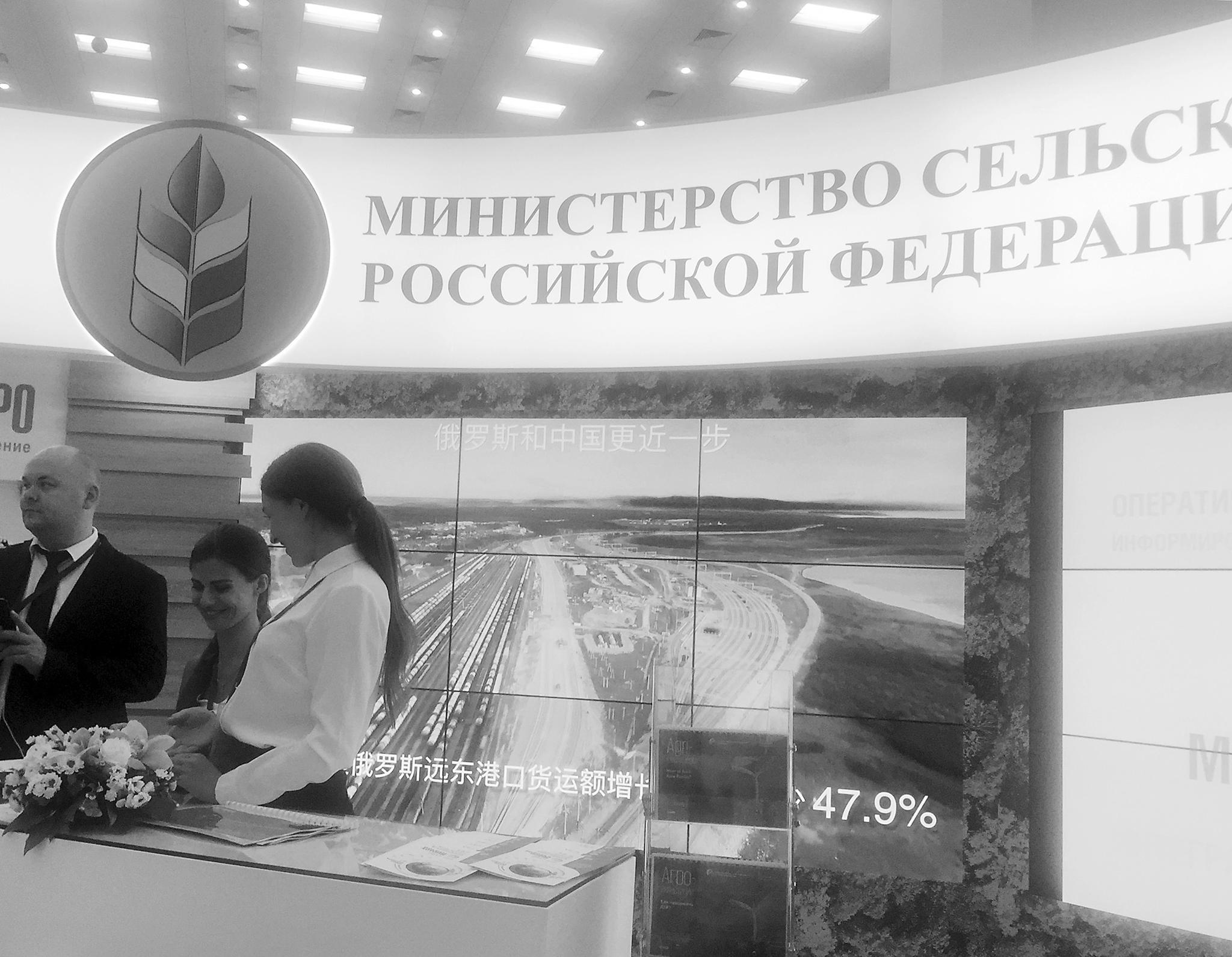 """俄罗斯远东人口_俄罗斯逾12万人申请""""远东1公顷""""土地"""