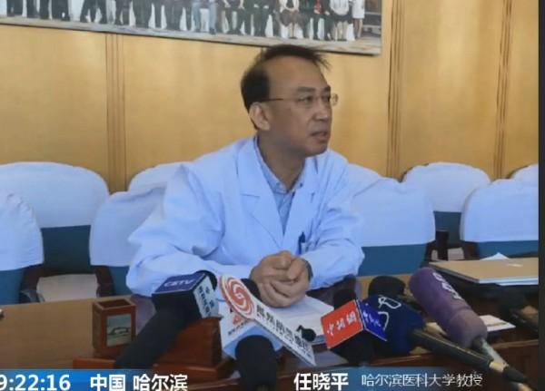 任晓平教授在哈尔滨召开新闻发布会。资料图