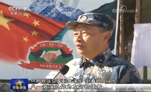 刘春明 视频截图