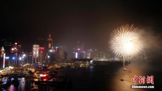 资料图:香港维多利亚港。中新社记者 盛佳鹏 摄